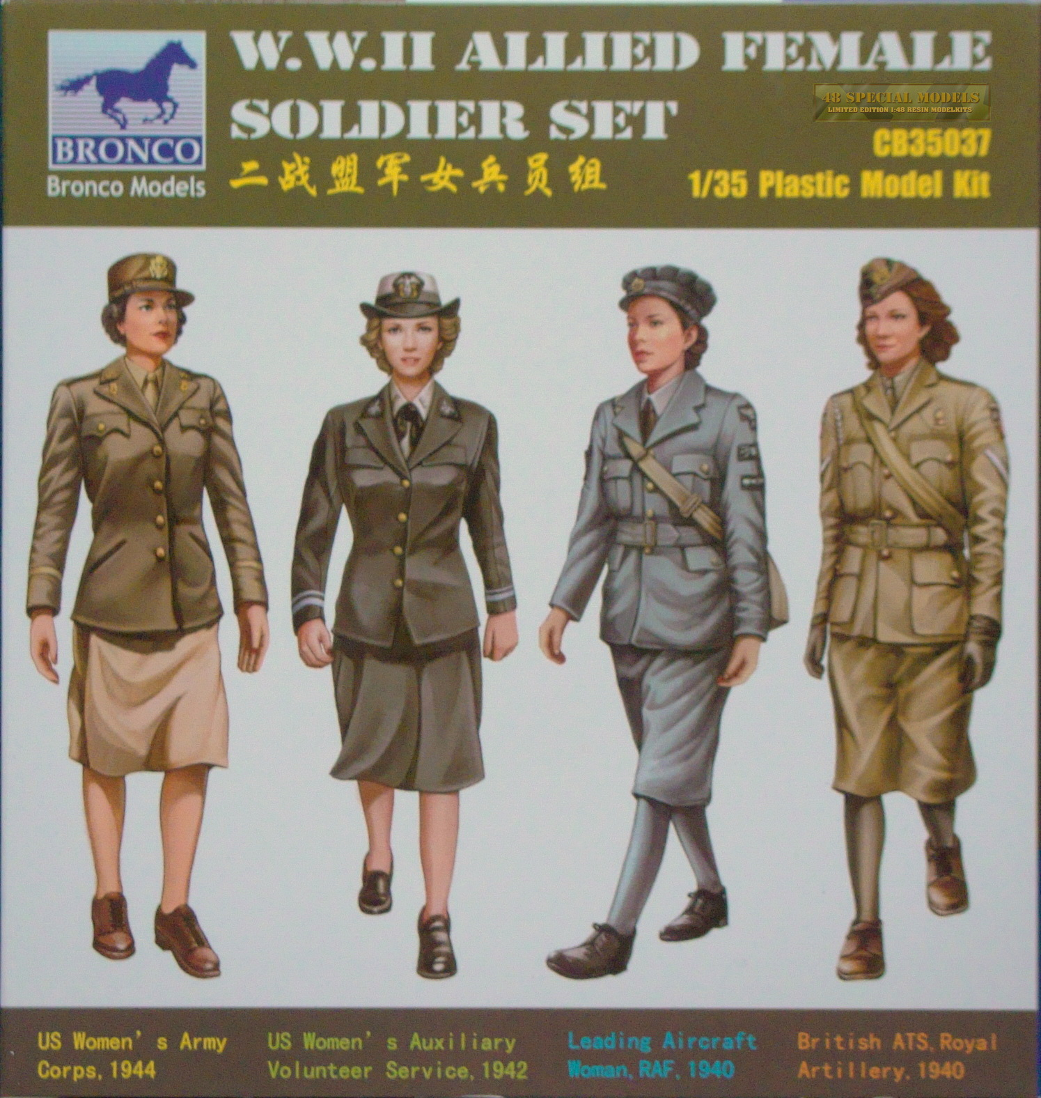 cb35037-Female-Soldier-Set.jpg